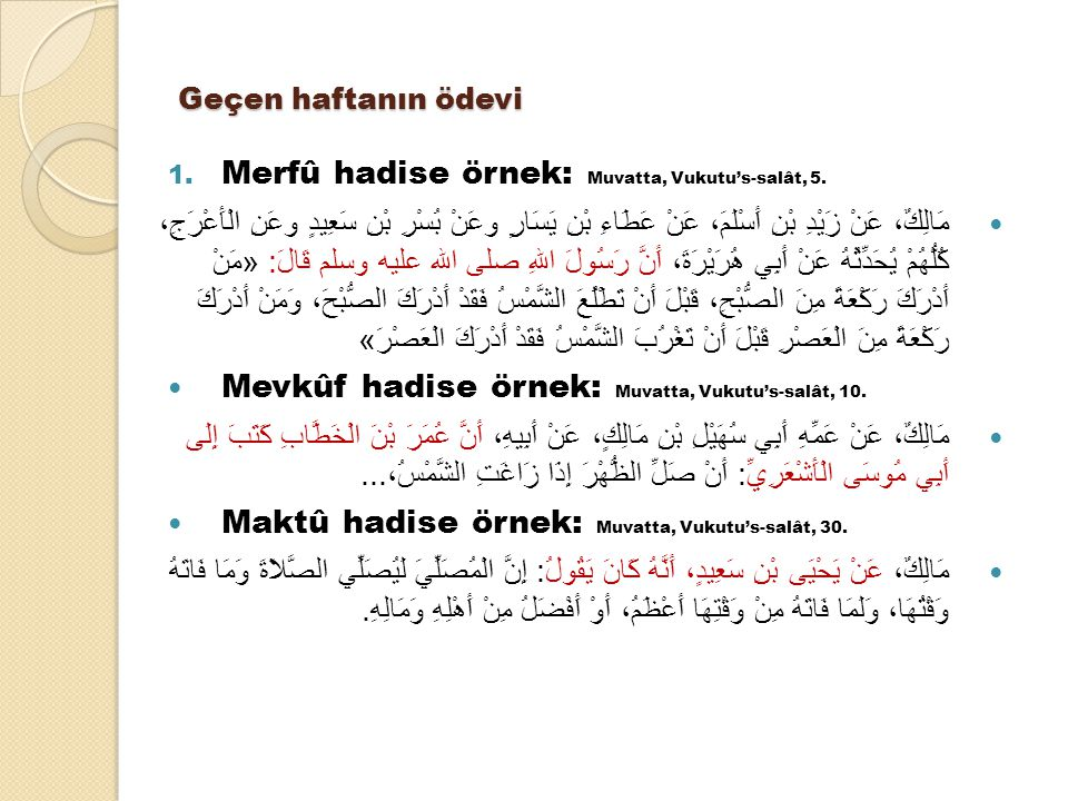 Merfû hadise örnek: Muvatta, Vukutu's-salât, 5.