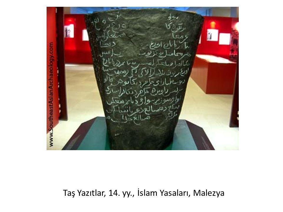 Taş Yazıtlar, 14. yy., İslam Yasaları, Malezya