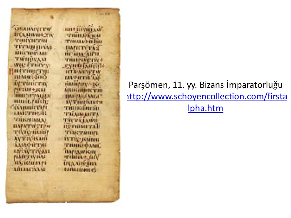 Parşömen, 11. yy. Bizans İmparatorluğu