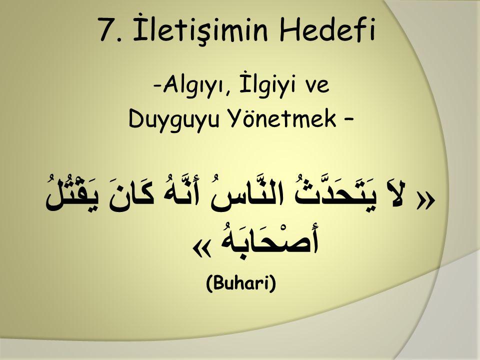 « لاَ يَتَحَدَّثُ النَّاسُ أَنَّهُ كَانَ يَقْتُلُ أَصْحَابَهُ »