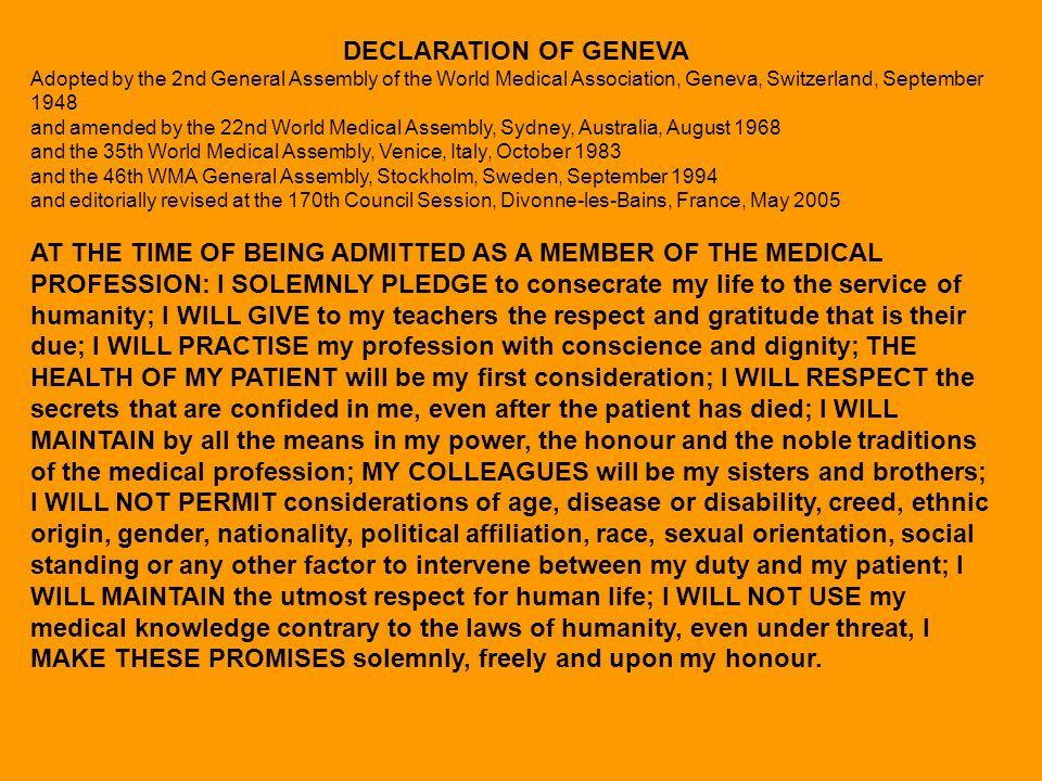 DECLARATION OF GENEVA