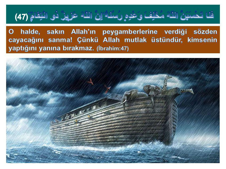 فَلَا تَحْسَبَنَّ اللّٰهَ مُخْلِفَ وَعْدِه۪ رُسُلَهُۜ اِنَّ اللّٰهَ عَز۪يزٌ ذُو انْتِقَامٍۜ ﴿47﴾
