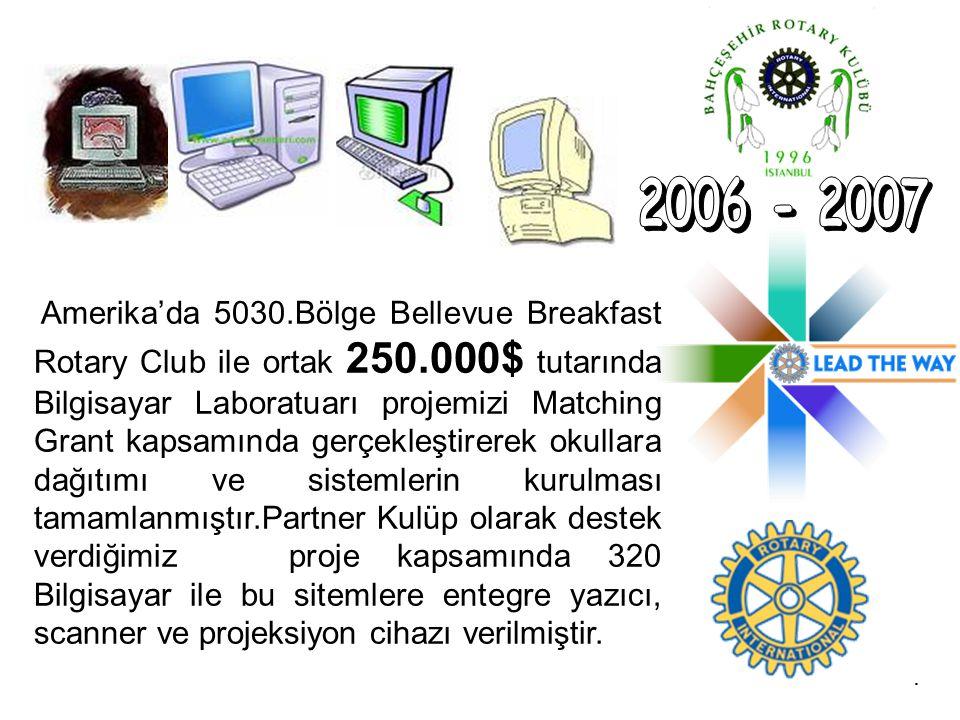 2006 - 2007