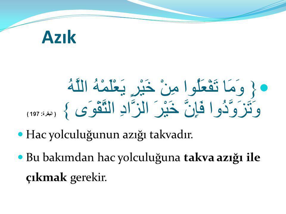 Azık { وَمَا تَفْعَلُوا مِنْ خَيْرٍ يَعْلَمْهُ اللَّهُ وَتَزَوَّدُوا فَإِنَّ خَيْرَ الزَّادِ التَّقْوَى } ( البقرة: 197 )