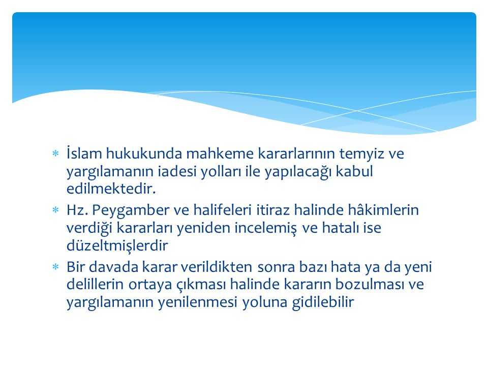 İslam hukukunda mahkeme kararlarının temyiz ve yargılamanın iadesi yolları ile yapılacağı kabul edilmektedir.