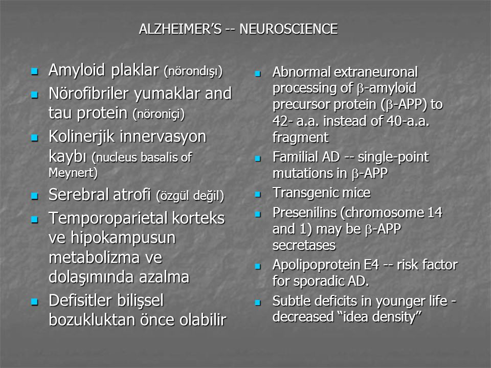 ALZHEIMER'S -- NEUROSCIENCE