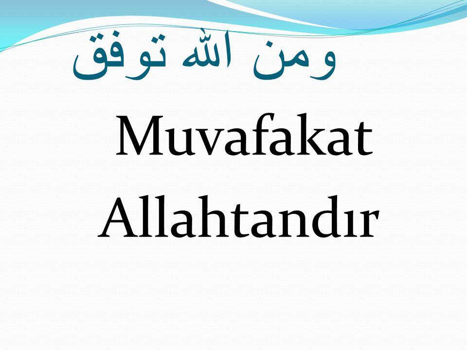ومن الله توفق Muvafakat Allahtandır