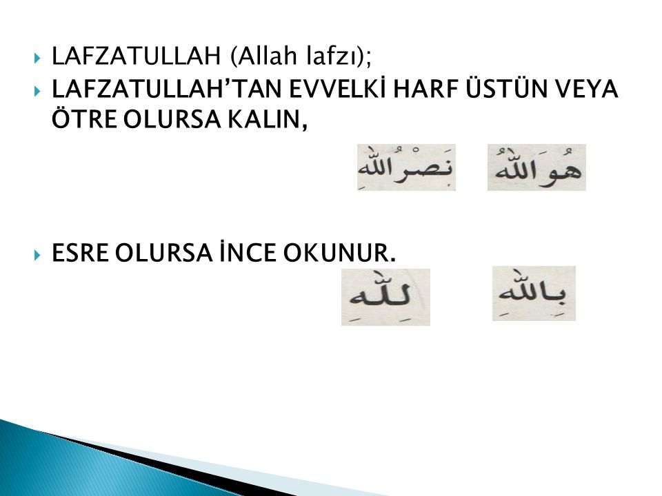 LAFZATULLAH (Allah lafzı);