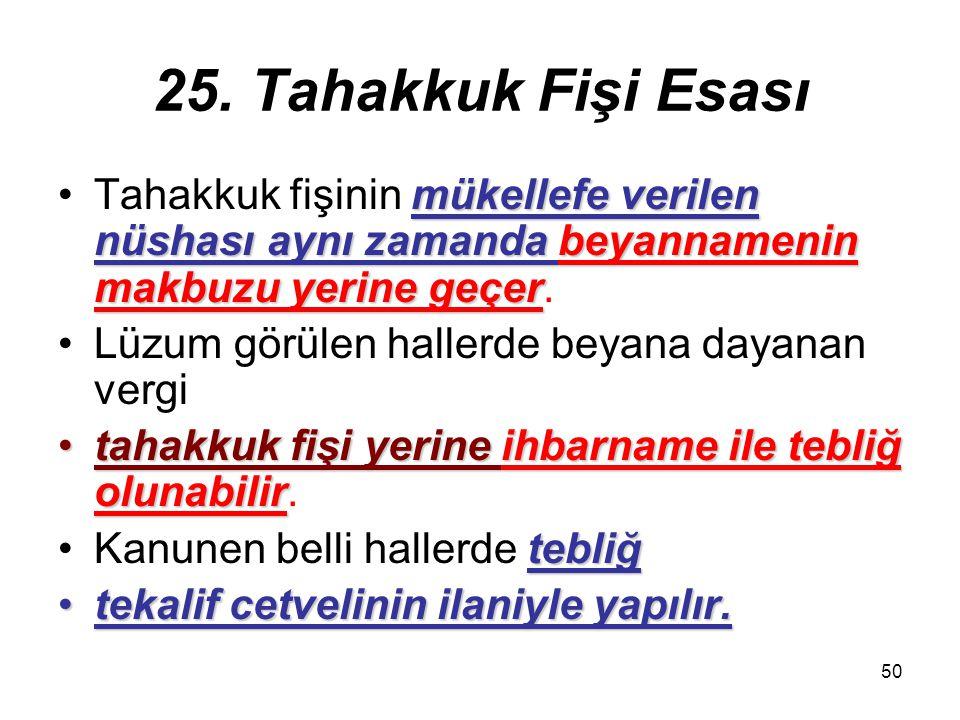 25. Tahakkuk Fişi Esası Tahakkuk fişinin mükellefe verilen nüshası aynı zamanda beyannamenin makbuzu yerine geçer.
