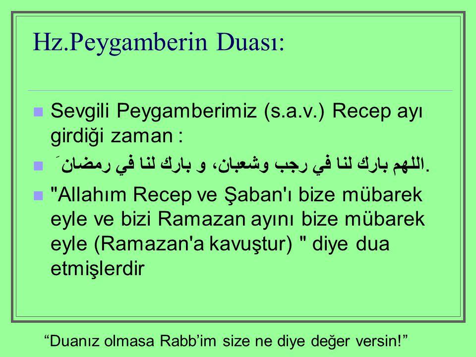 Hz.Peygamberin Duası: Sevgili Peygamberimiz (s.a.v.) Recep ayı girdiği zaman : اللهم بارك لنا في رجب وشعبان، و بارك لنا في رمضان َ.