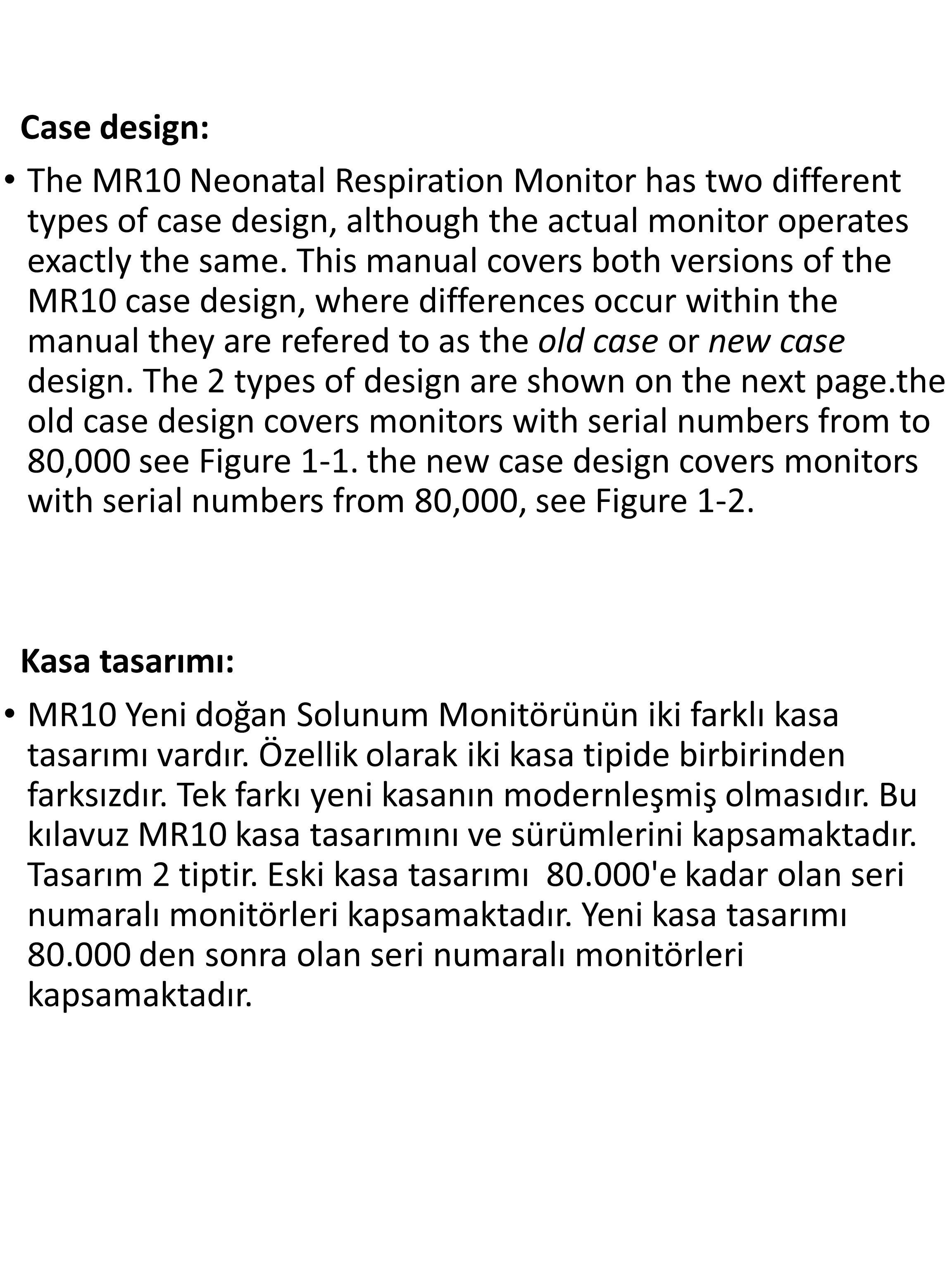 Case design: