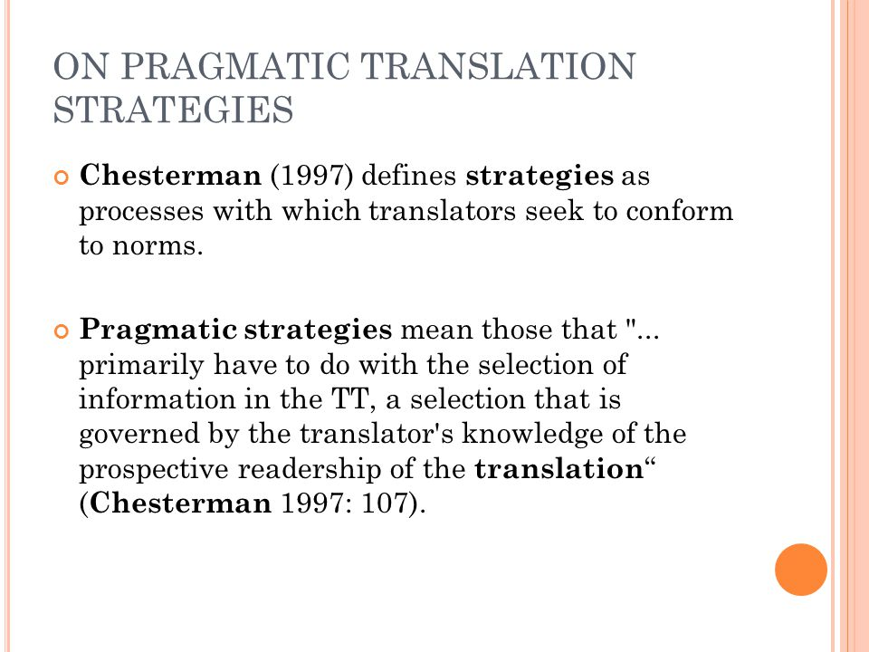 ON PRAGMATIC TRANSLATION STRATEGIES