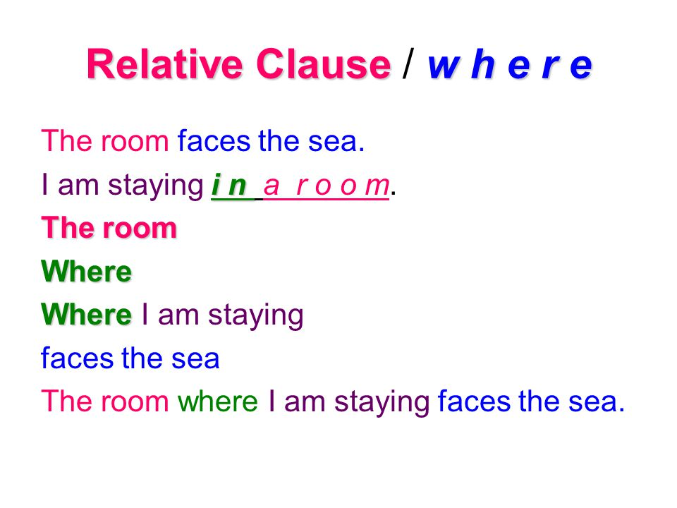 Relative Clause / w h e r e