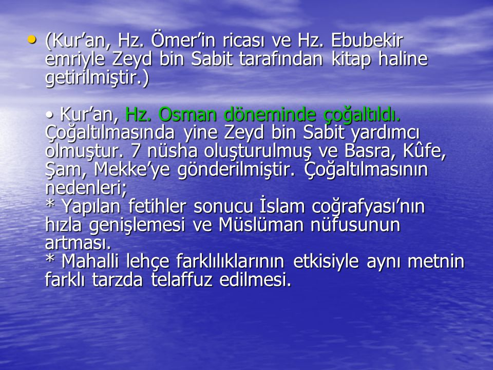 (Kur'an, Hz. Ömer'in ricası ve Hz