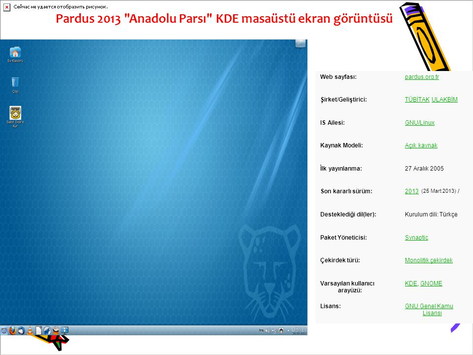 Pardus 2013 Anadolu Parsı KDE masaüstü ekran görüntüsü