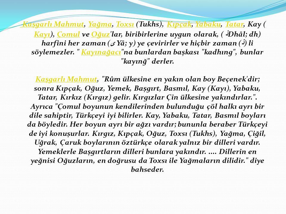 Kaşgarlı Mahmut, Yağma, Toxsı (Tukhs), Kıpçak, Yabaku, Tatar, Kay ( Kayı), Çomul ve Oğuz lar, biribirlerine uygun olarak, (ذ Dhāl; dh) harfini her zaman (ى Yā; y) ye çevirirler ve hiçbir zaman (ذ) li söylemezler.