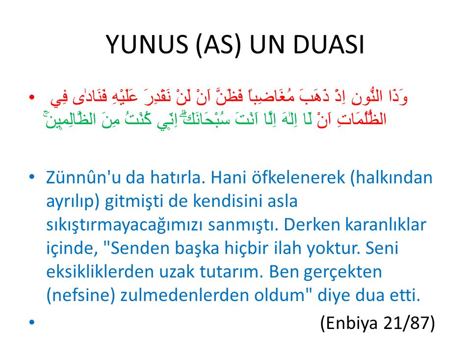 YUNUS (AS) UN DUASI