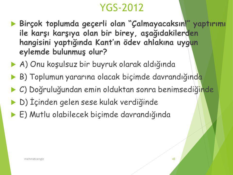 YGS-2012