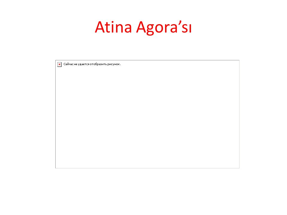 Atina Agora'sı