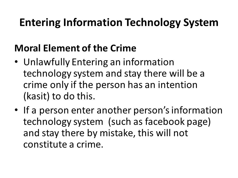Entering Information Technology System