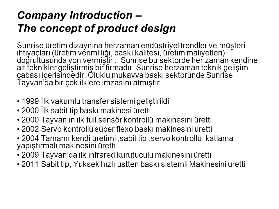 Company Introduction – The concept of product design