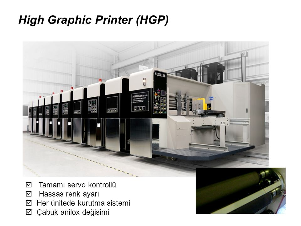 High Graphic Printer (HGP)