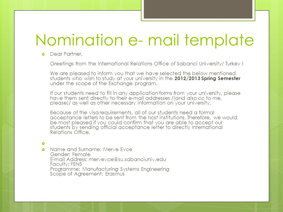 Nomination e- mail template