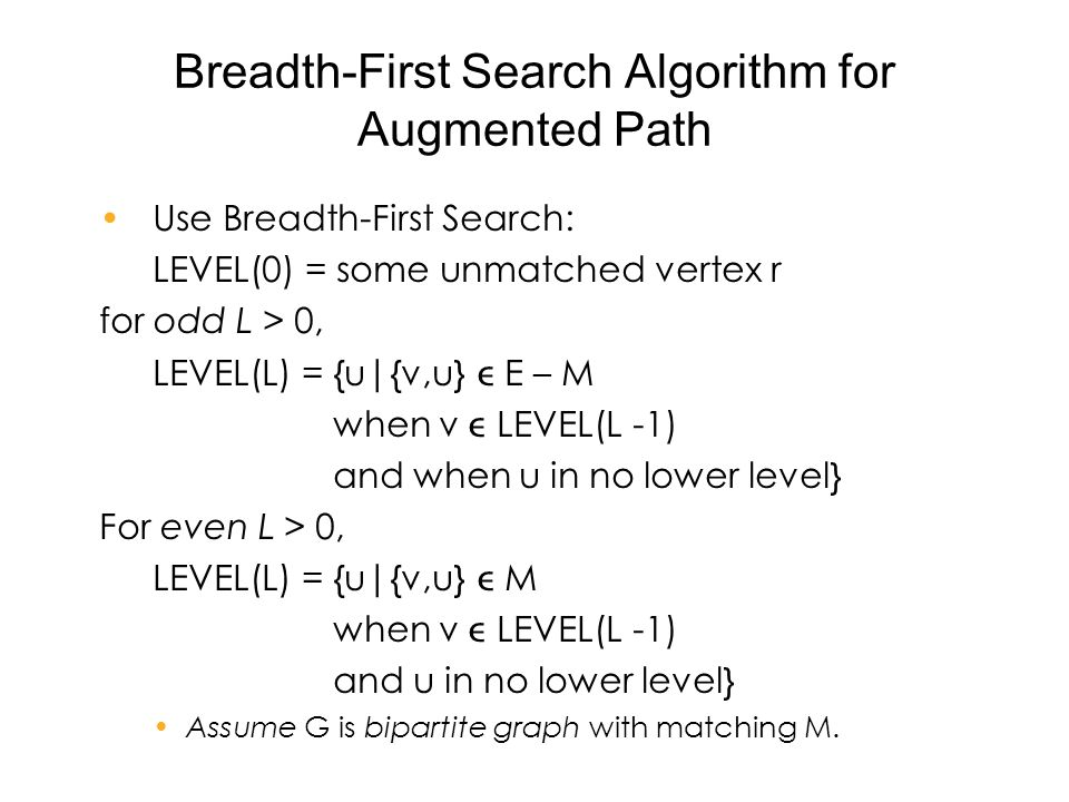 Breadth-First Search Algorithm for Augmented Path