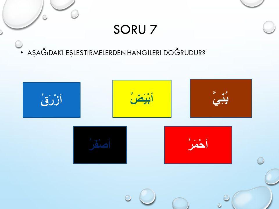 SORU 7 بُنِيَّ أبْيَضُ أزْرَقُ أصْفَرُ أحْمَرُ