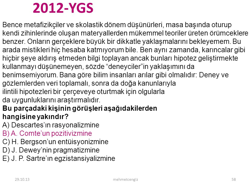 2012-YGS <header> <date/time> <footer>