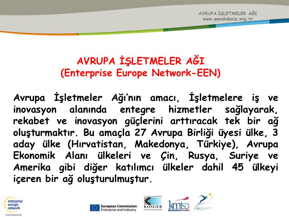(Enterprise Europe Network-EEN)