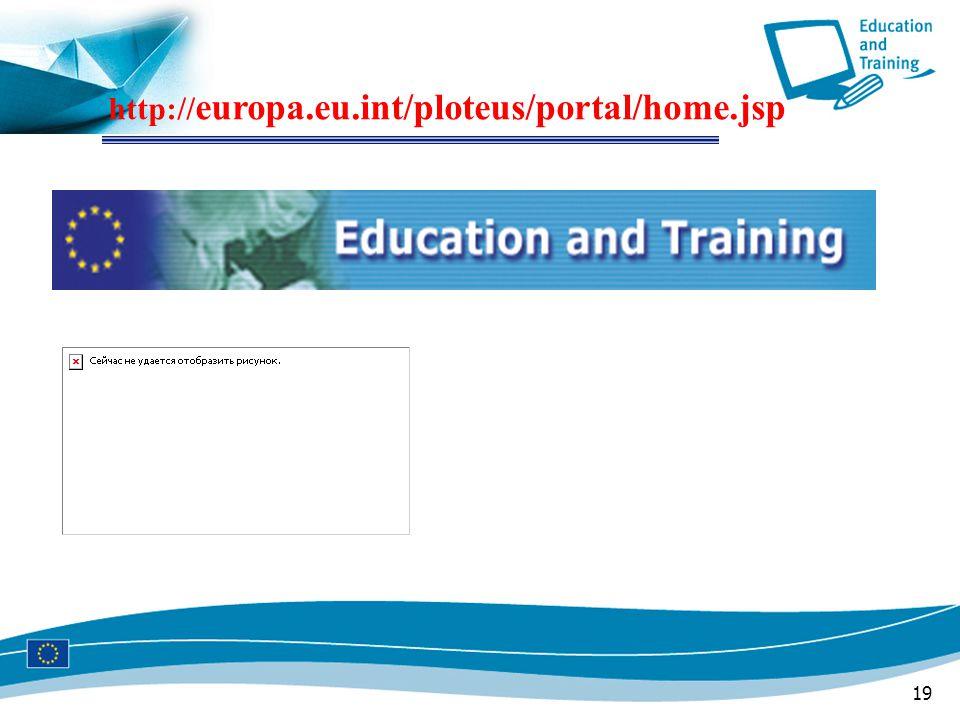 http://europa.eu.int/ploteus/portal/home.jsp