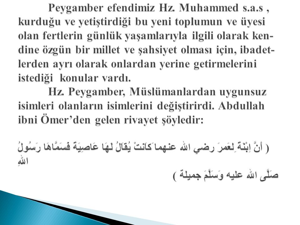Peygamber efendimiz Hz. Muhammed s. a