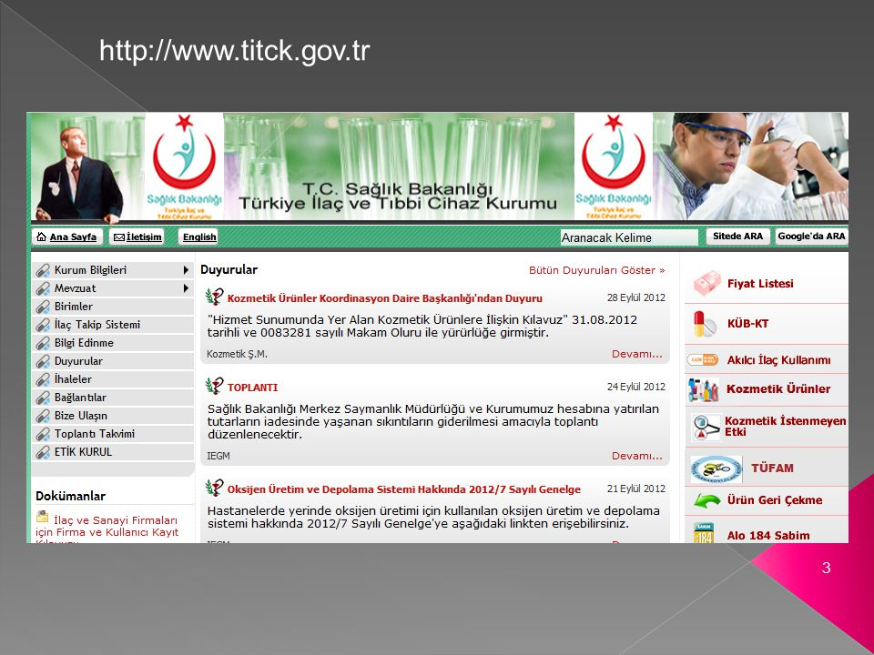 http://www.titck.gov.tr