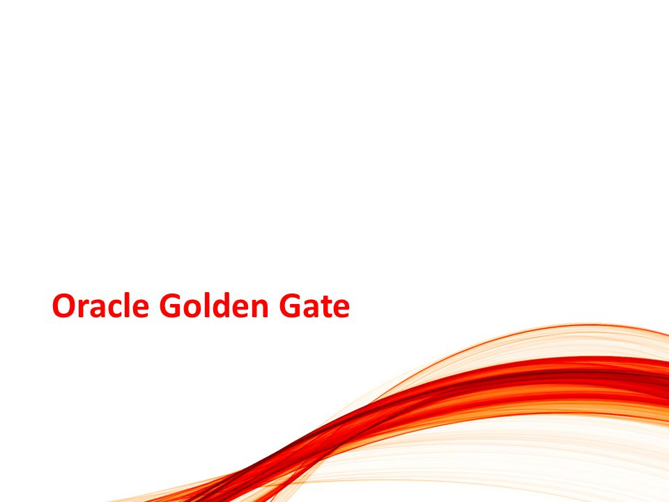 Oracle Golden Gate