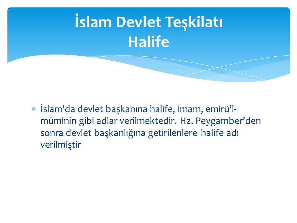İslam Devlet Teşkilatı Halife