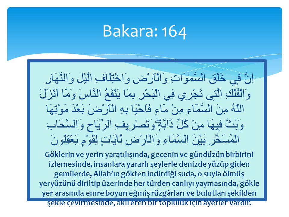 Bakara: 164