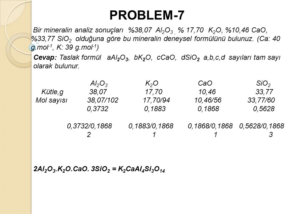 PROBLEM-7