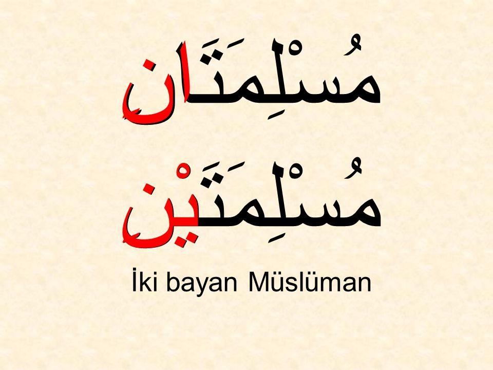 مُسْلِمَتَانِ مُسْلِمَتَيْنِ İki bayan Müslüman