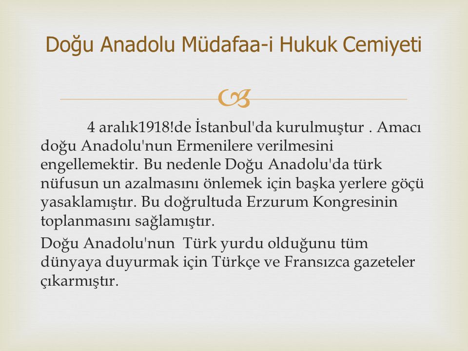 Doğu Anadolu Müdafaa-i Hukuk Cemiyeti