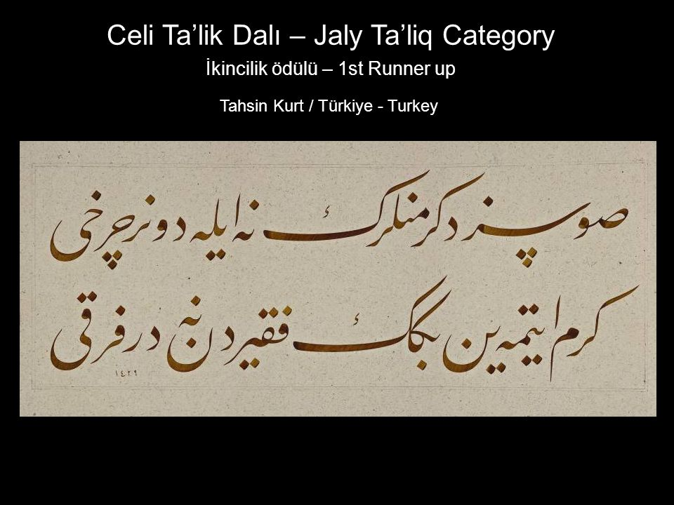 Celi Ta'lik Dalı – Jaly Ta'liq Category