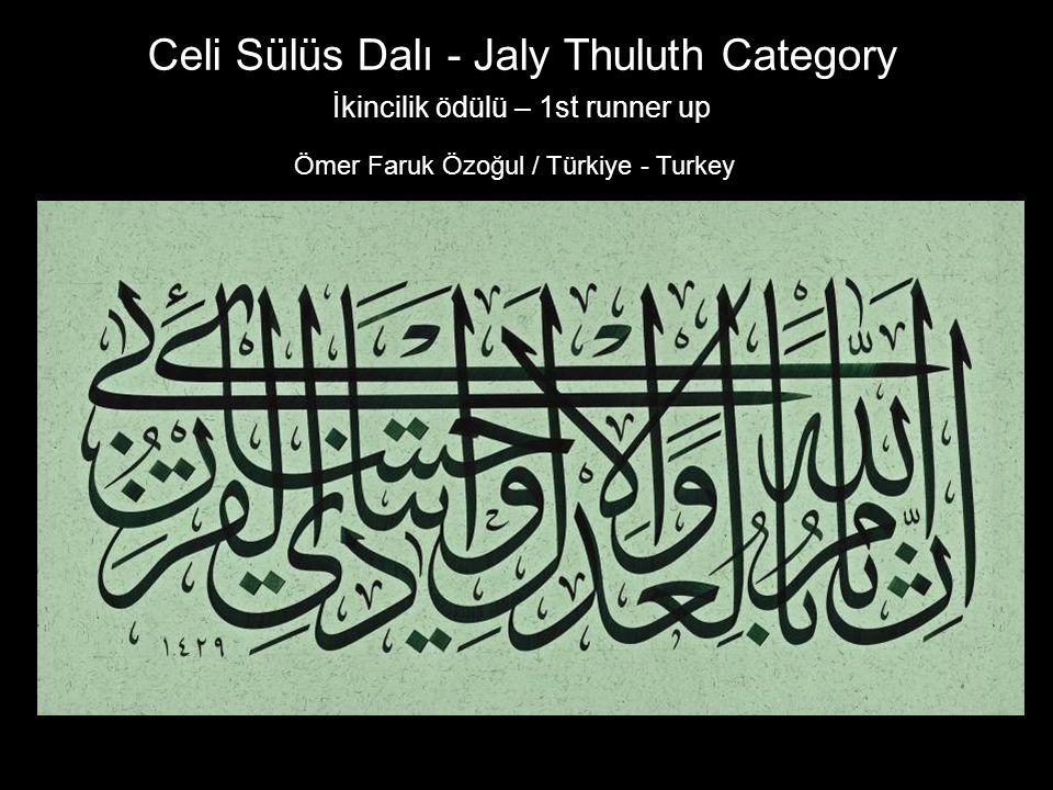 Celi Sülüs Dalı - Jaly Thuluth Category