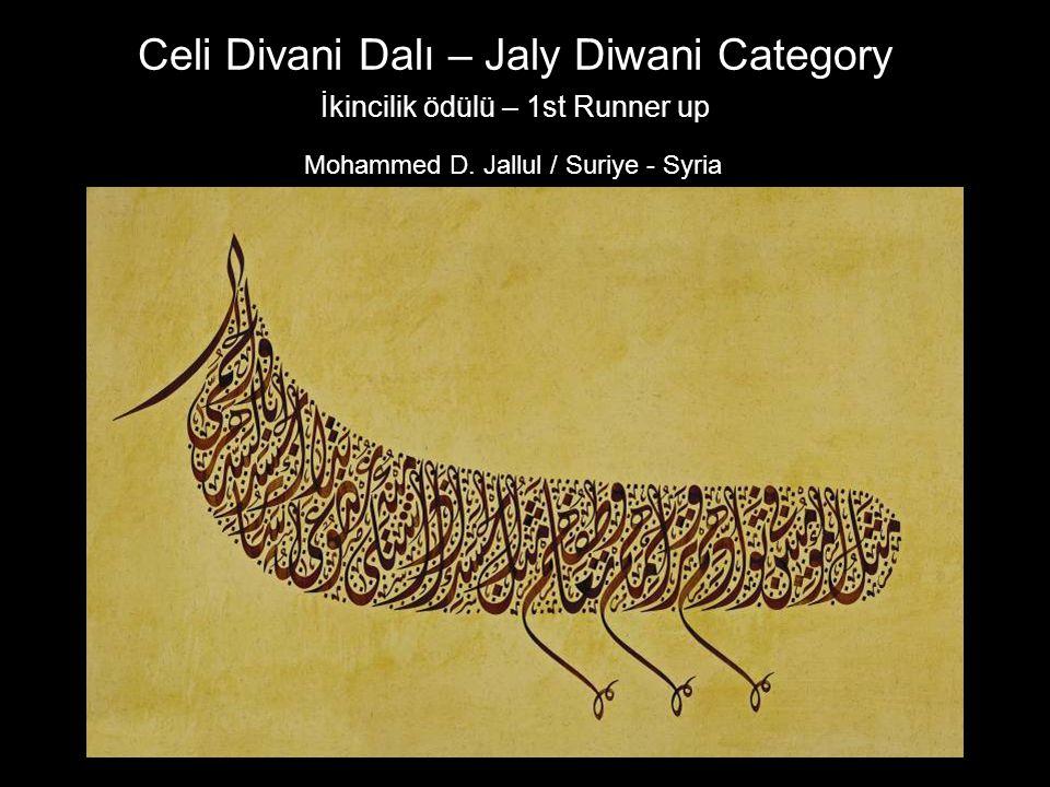 Celi Divani Dalı – Jaly Diwani Category