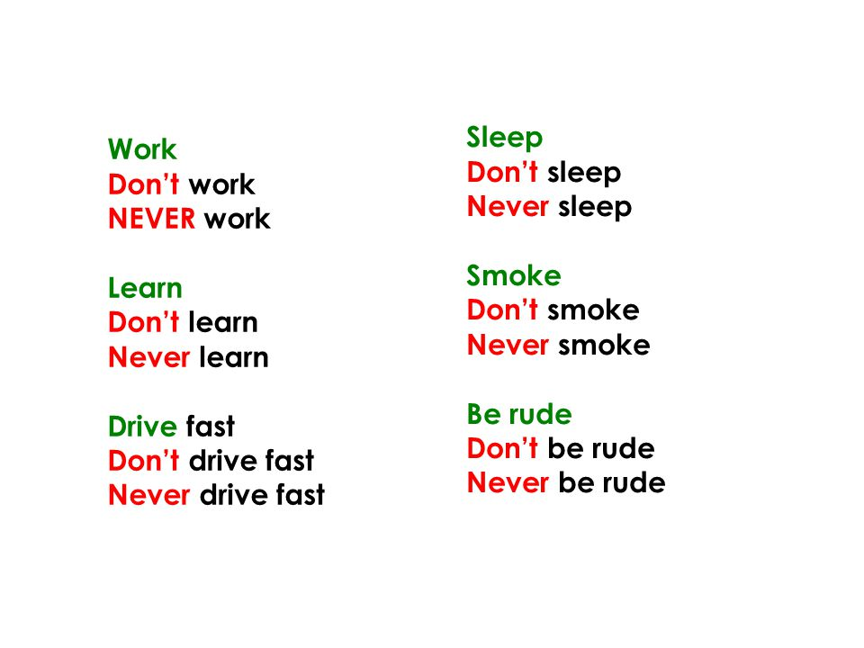 Sleep Don't sleep. Never sleep. Smoke. Don't smoke. Never smoke. Be rude. Don't be rude. Never be rude.