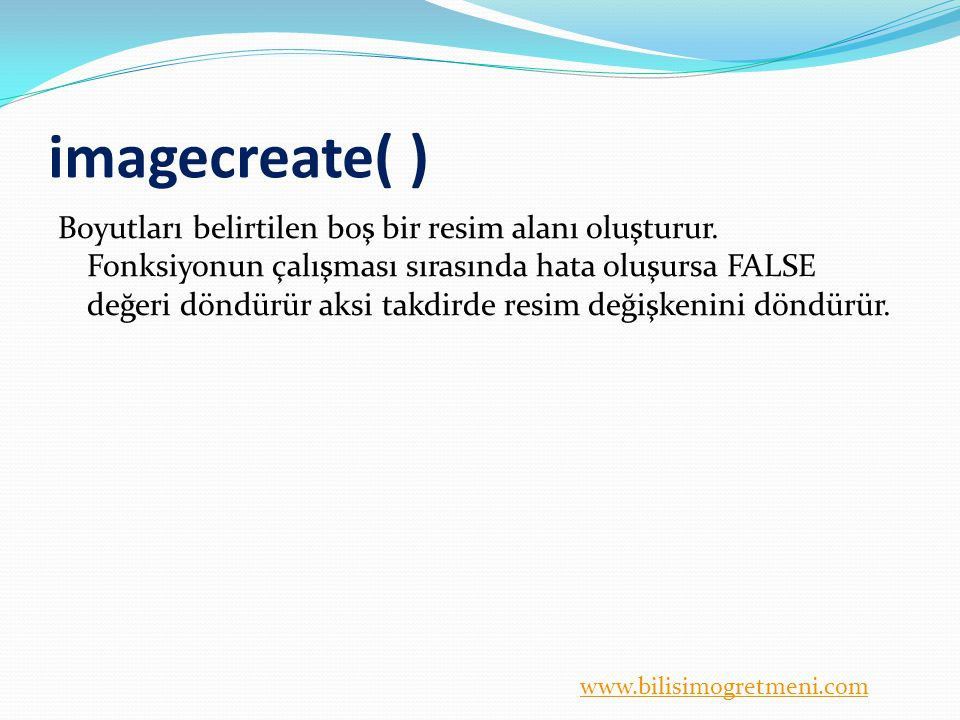 imagecreate( )