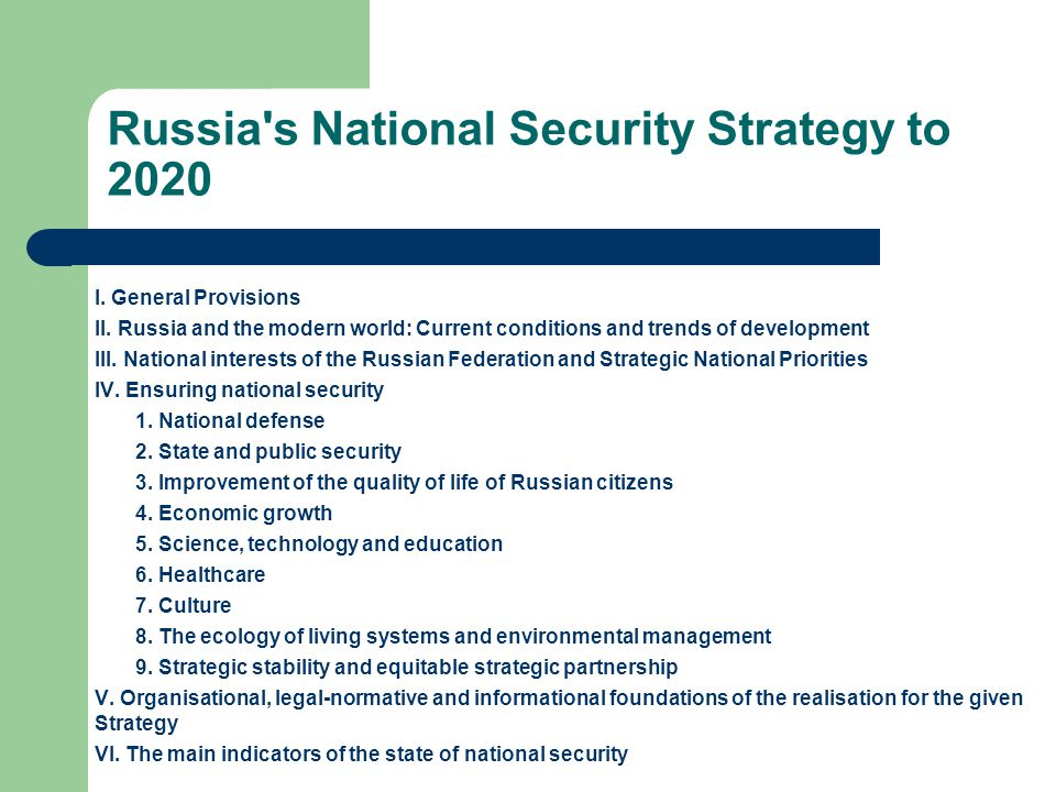 Russia s National Security Strategy to 2020