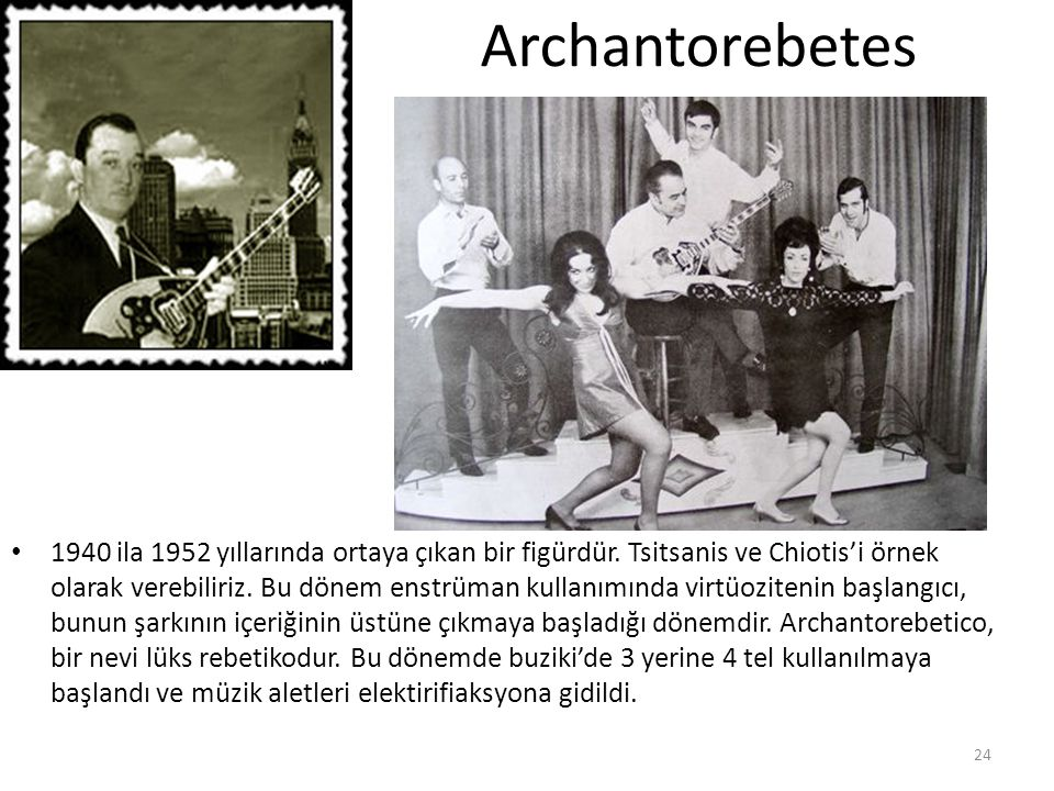 Archantorebetes