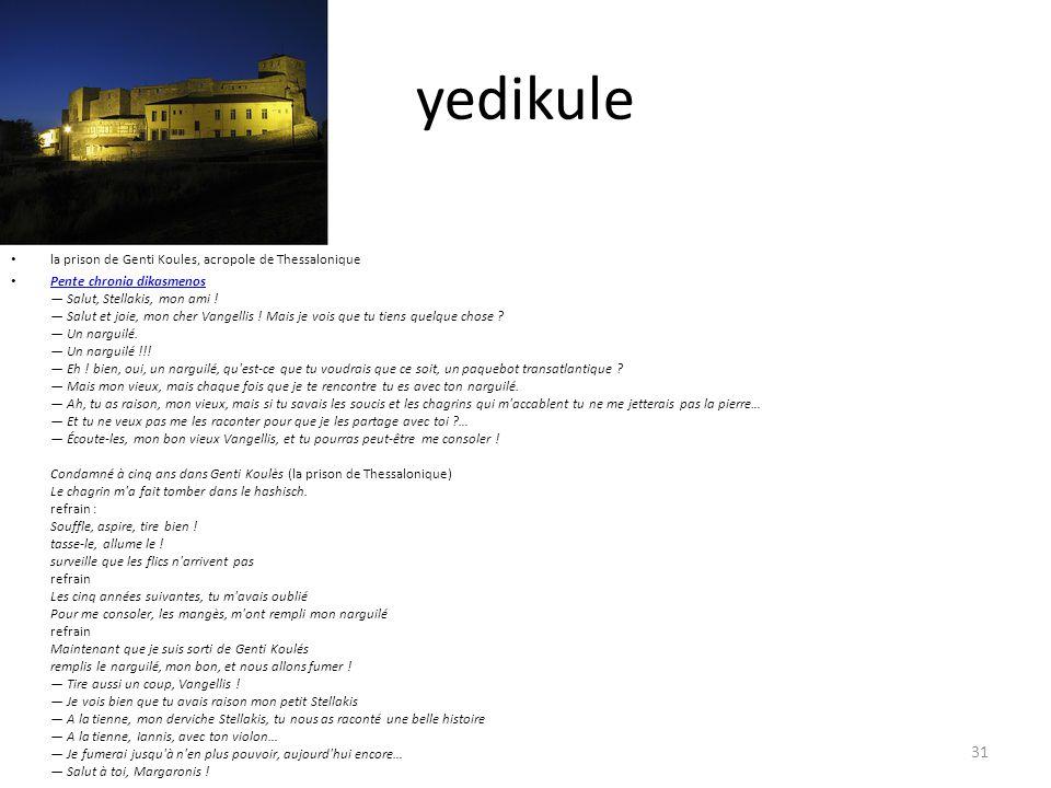 yedikule la prison de Genti Koules, acropole de Thessalonique