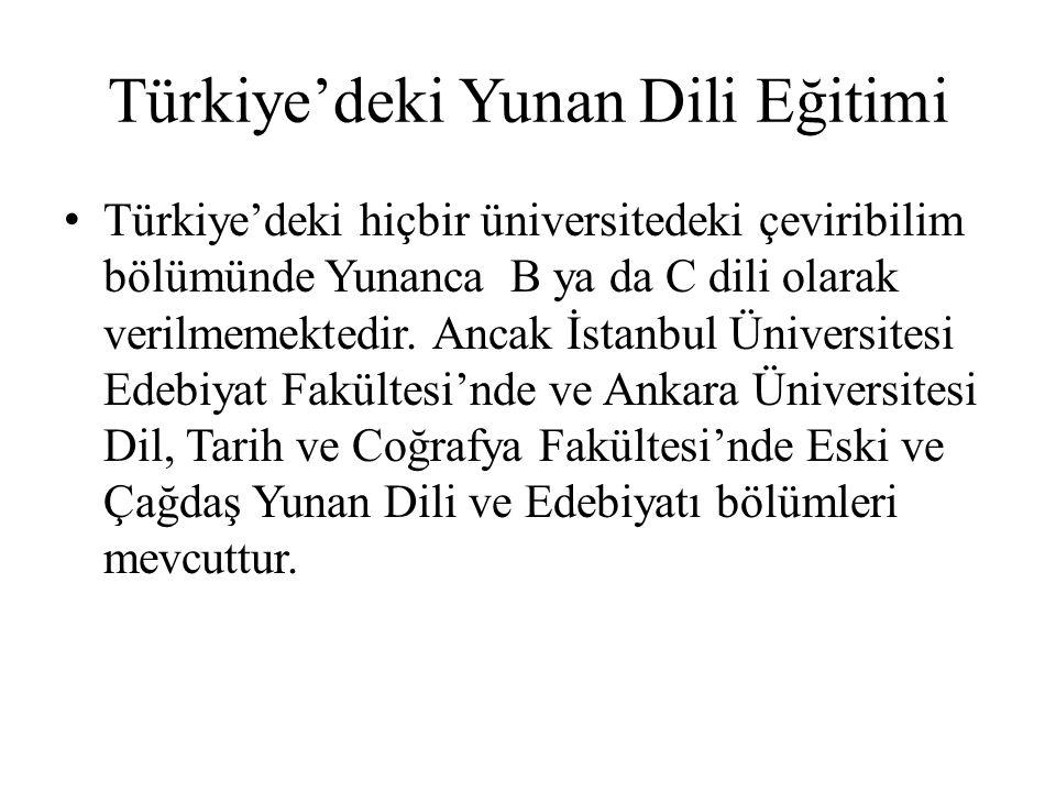 Türkiye'deki Yunan Dili Eğitimi
