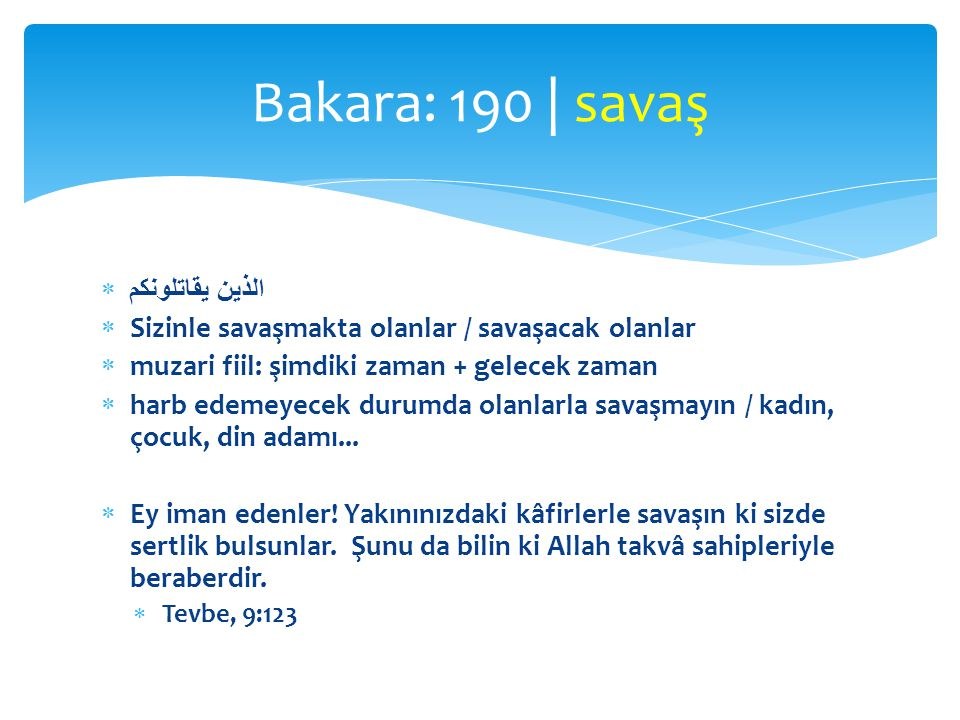 Bakara: 190 | savaş الذين يقاتلونكم